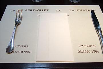 BERTHOLLET10.jpg
