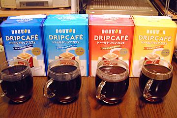 kikicafe