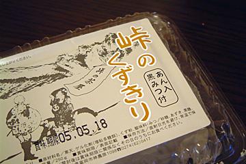 kuzu01