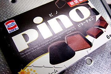 pino21