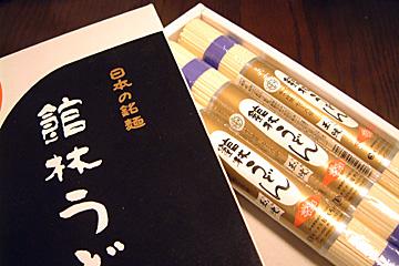 tatebayashi00