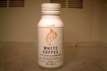 wcoffee.jpg
