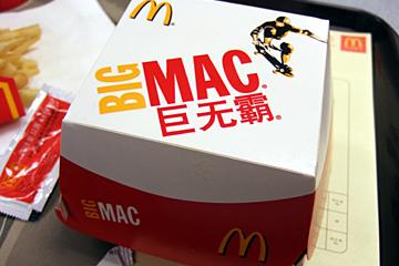 C_mac02