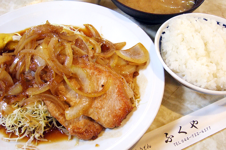 fukuya_61.jpg