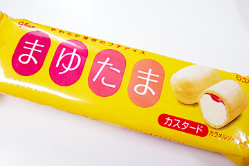 Mayutama01_1