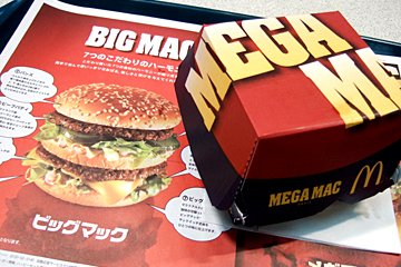 Megamac01