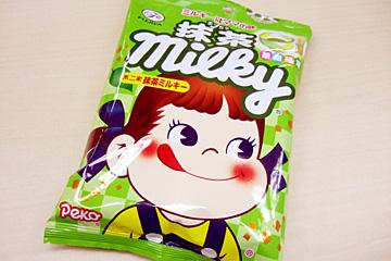 Milky01