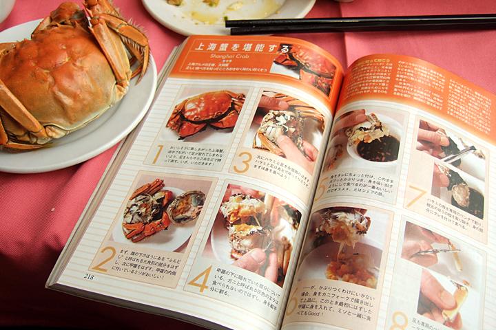 s_kani12.jpg