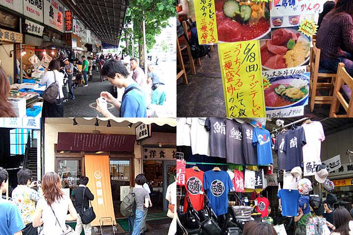 tsukiji03.jpg